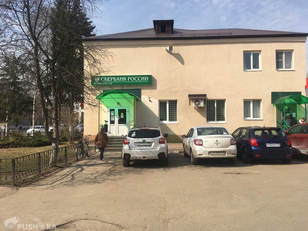 Продаётся  дом/дача 120.0 кв.м.  за 3 700 000 руб