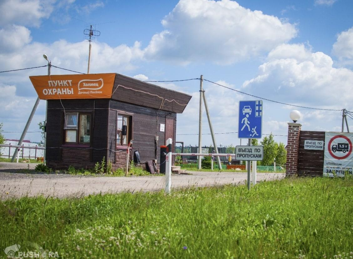 Продаётся  дом/дача 59.0 кв.м.  за 2 250 000 руб