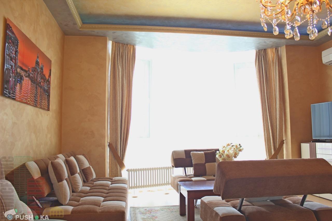 Купить однокомнатную квартиру г Москва, ул Алабяна, д 13 к 1  - World Real Estate Service «PUSH-KA», объявление №305