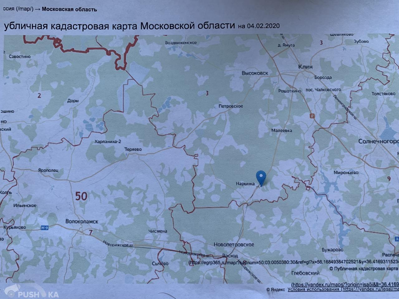 Продаётся  участок 25.0 га за 150 000 000 руб