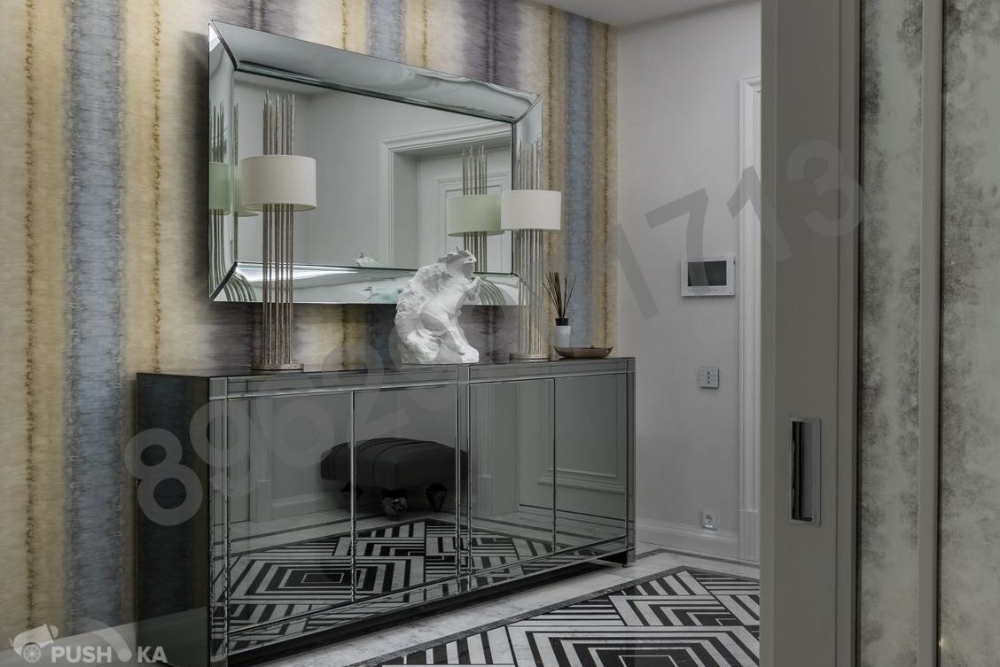 Продаётся 4-комнатная квартира 275.0 кв.м. этаж 4/6 за 75 000 000 руб