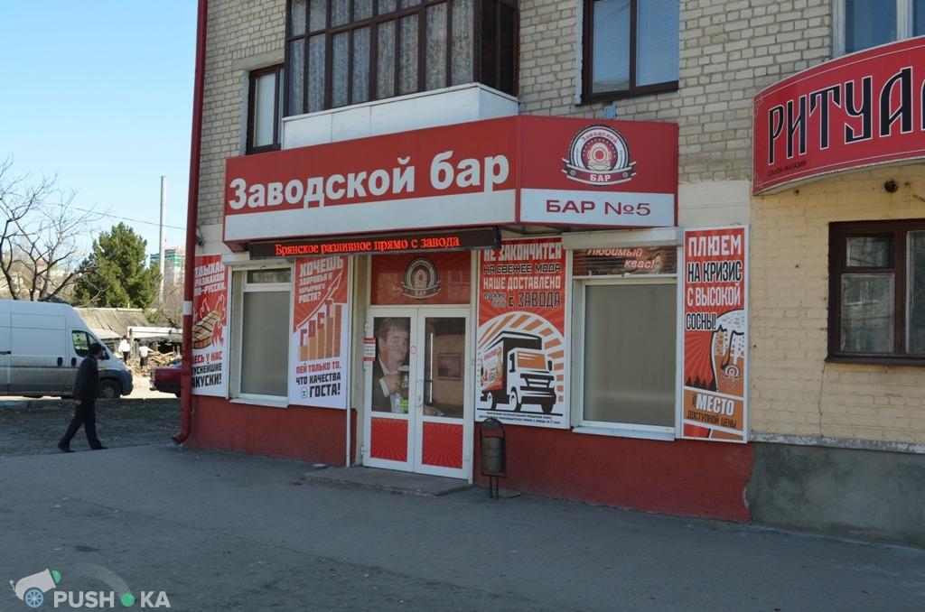 Продаётся  готовый бизнес 76.0 кв.м.  за 6 000 000 руб