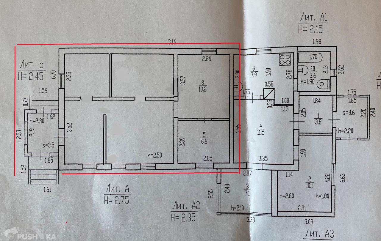 Продаётся  дом/дача 53.0 кв.м.  за 2 000 000 руб