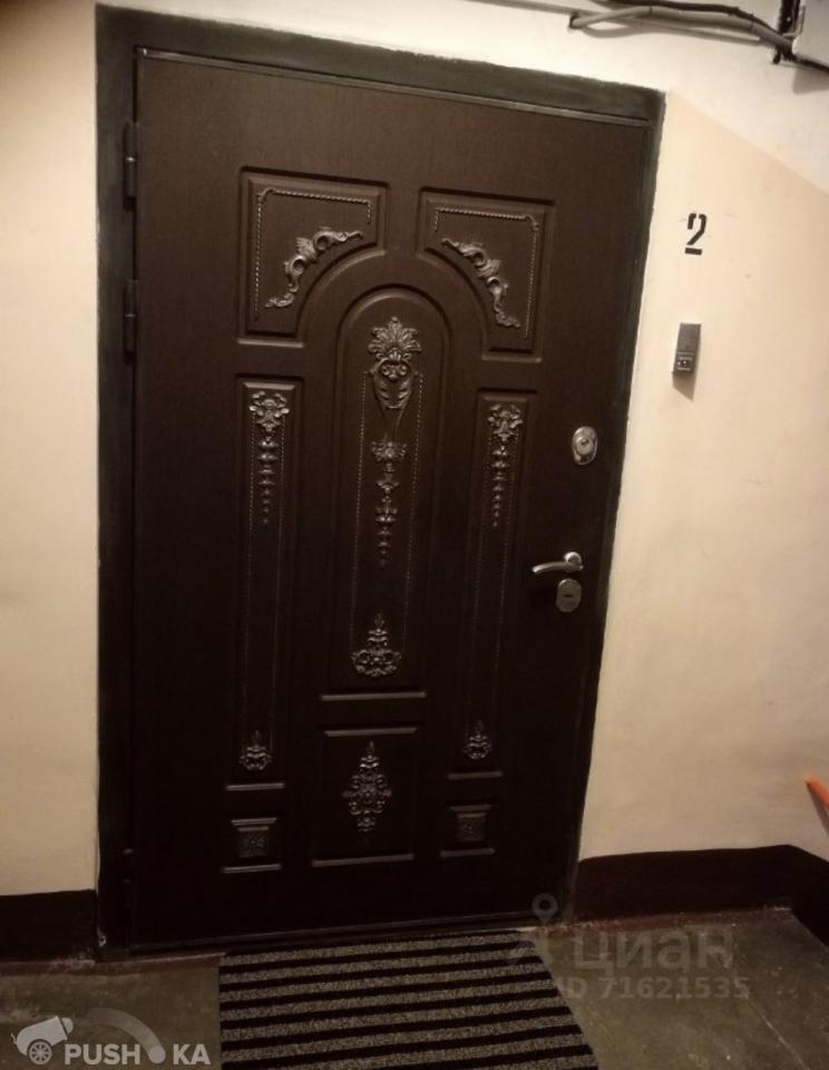 Продаётся 3-комнатная квартира 55.0 кв.м. этаж 2/4 за 22 150 000 руб