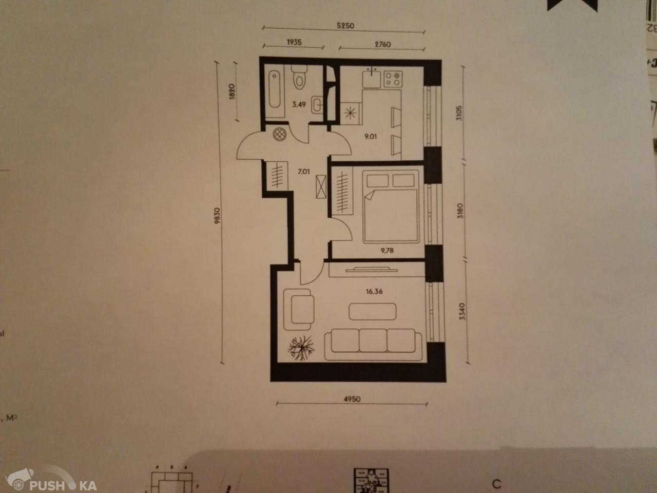 Продаётся 2-комнатная квартира в новостройке 45.7 кв.м. этаж 3/19 за 9 400 000 руб