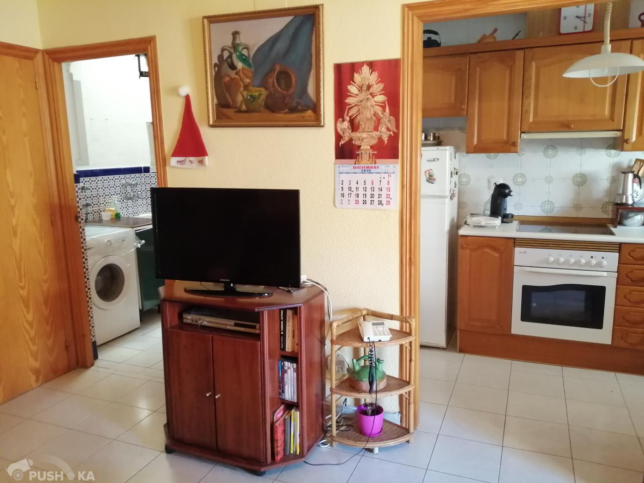 Продаётся 4-комнатная  90.0 кв.м. этаж 3/3 за 135 000 EUR
