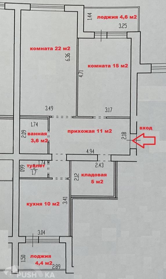 Продаётся 2-комнатная квартира 74.6 кв.м. этаж 2/5 за 3 452 000 руб