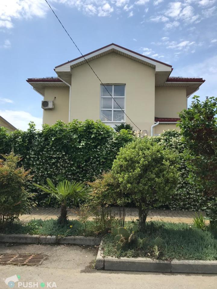Продаётся  дом/дача 134.5 кв.м.  за 32 000 000 руб