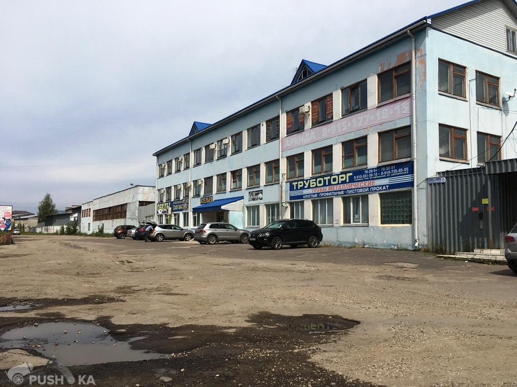 Продаётся  коммерческая земля 74.0 сот. за 0 руб