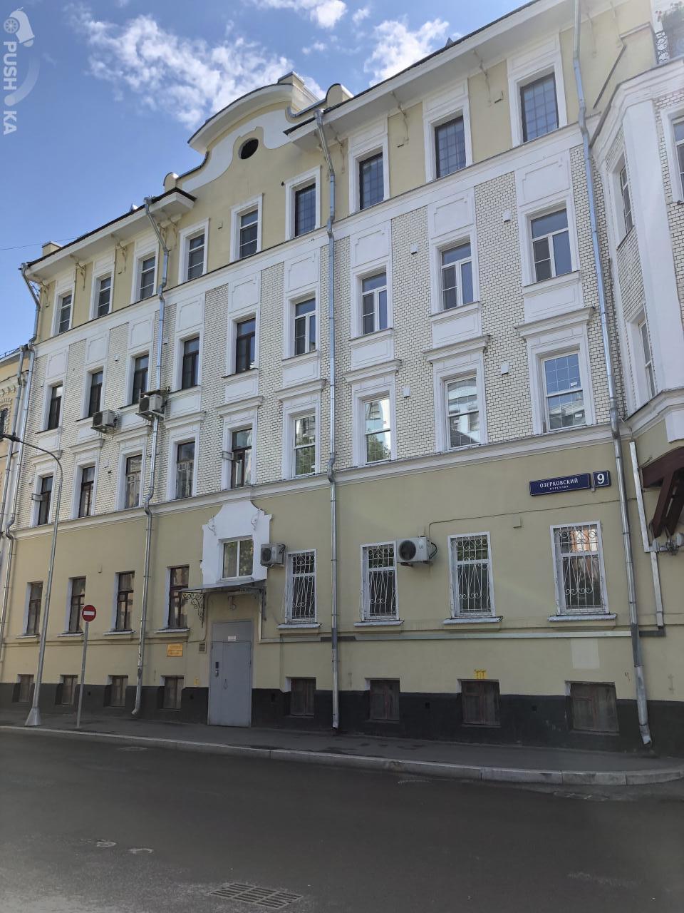 Продаётся 3-комнатная квартира 73.0 кв.м. этаж 2/4 за 24 000 000 руб