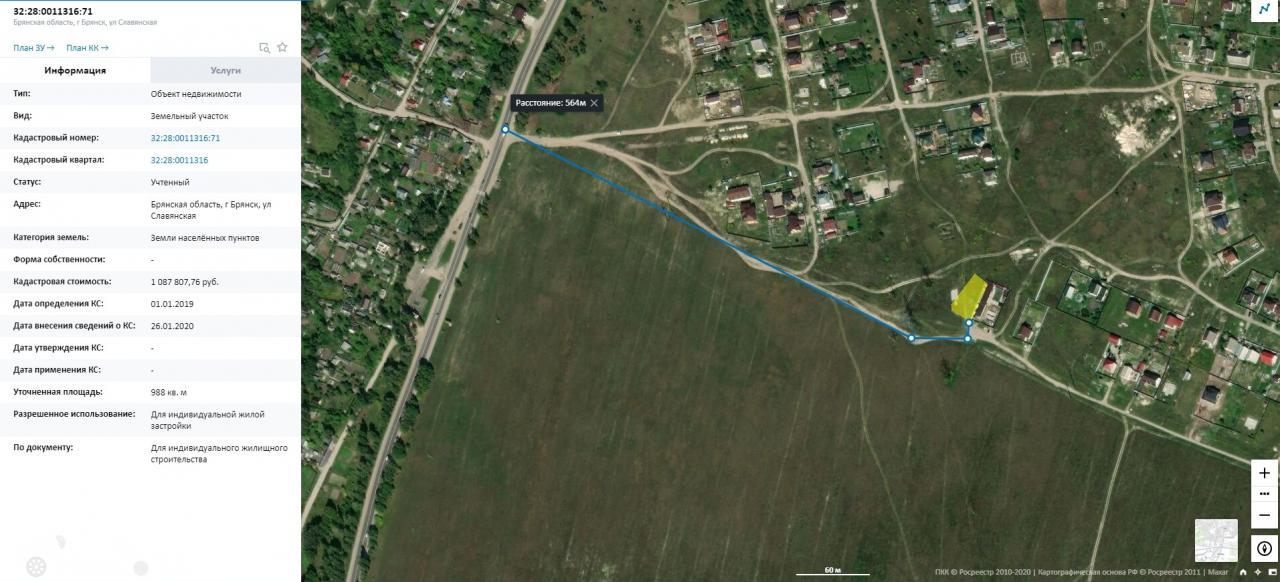 Продаётся  участок 10.0 сот. за 350 000 руб