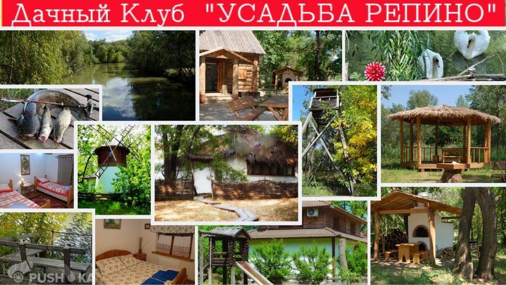Продаётся  коттедж 10000.0 кв.м.  за 80 000 000 руб