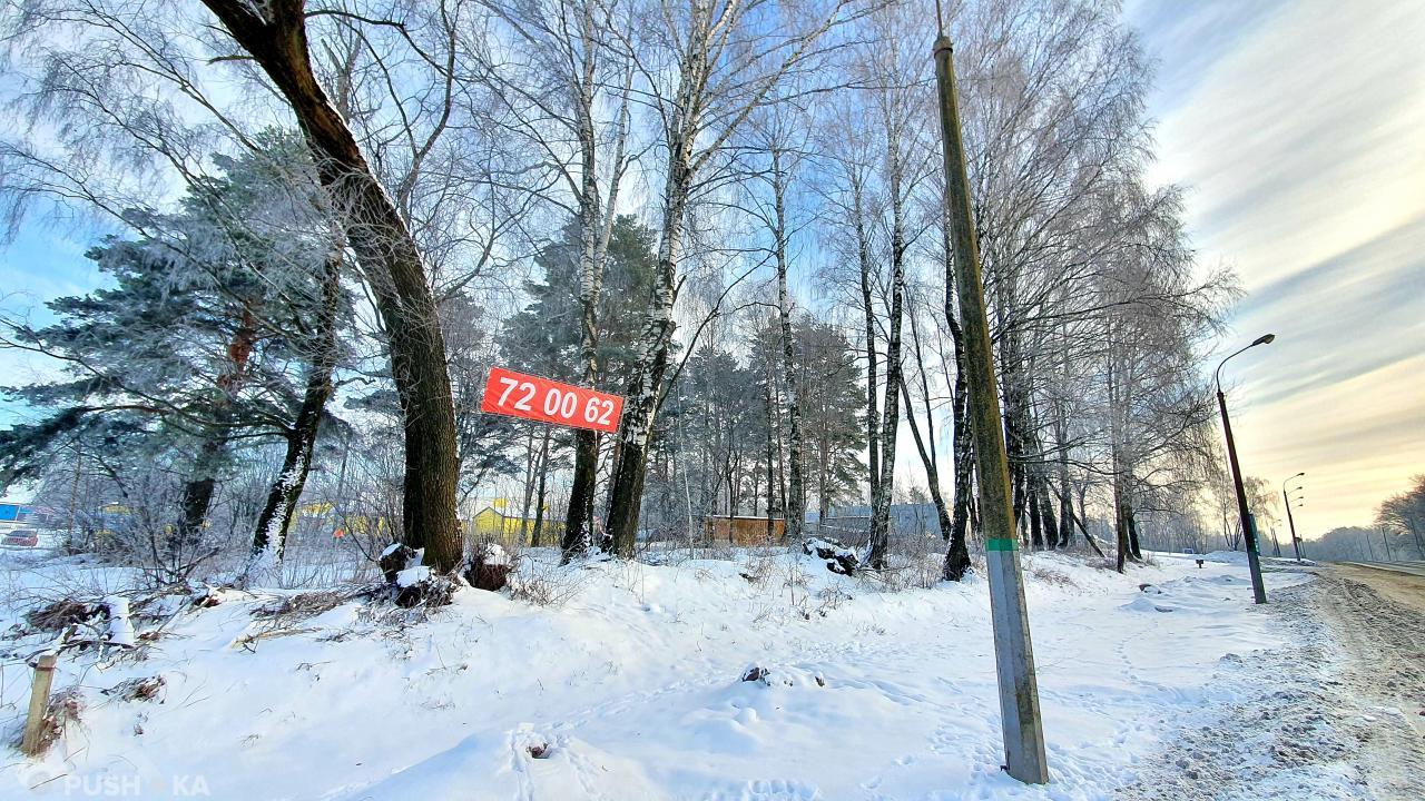 Продаётся  участок 23.0 сот. за 800 000 руб