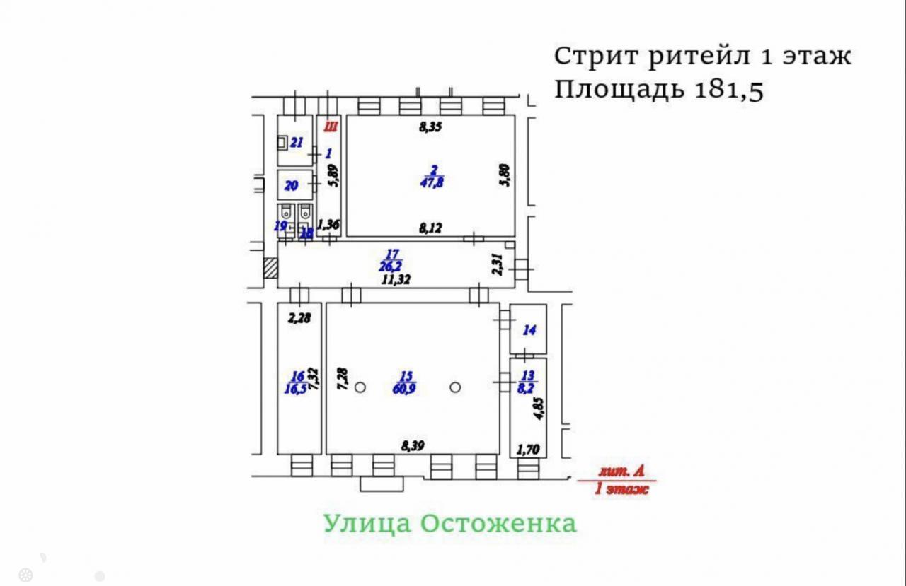 Сдаётся  торговая площадь 181.5 кв.м.  за 900 000 руб