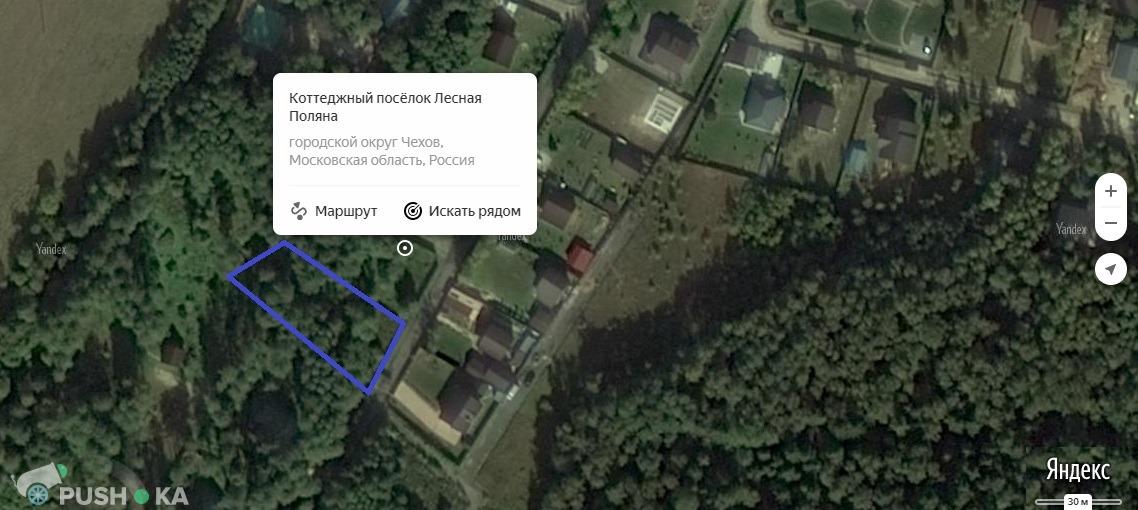 Продаётся  участок 12.3 сот. за 1 200 000 руб