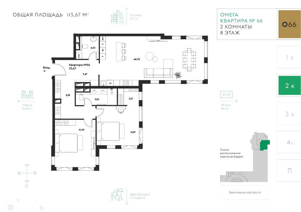 Продаётся 2-комнатная квартира в новостройке 113.7 кв.м. этаж 8/18 за 89 500 000 руб