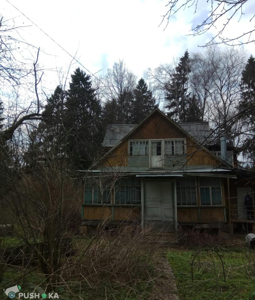 Продаётся  часть дома 213.0 кв.м.  за 6 000 000 руб