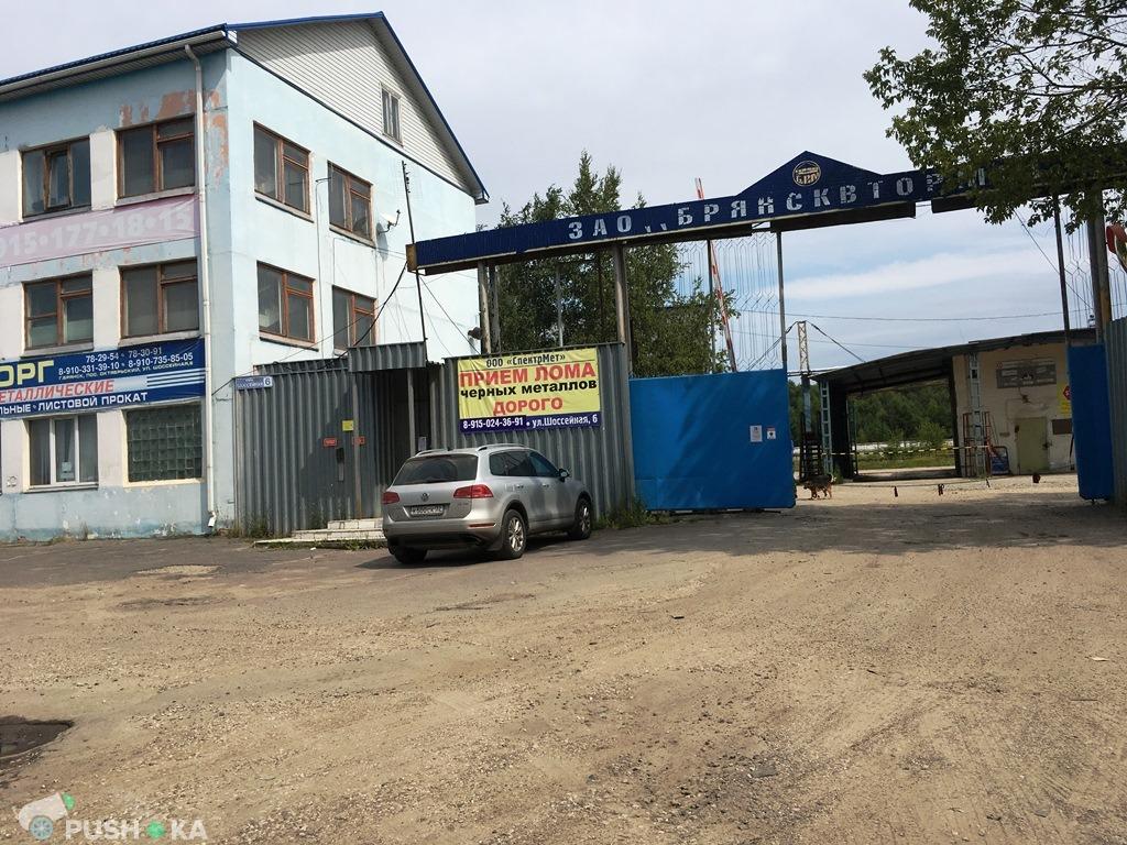 Продаётся  производство 3107.0 кв.м.  за 150 000 000 руб