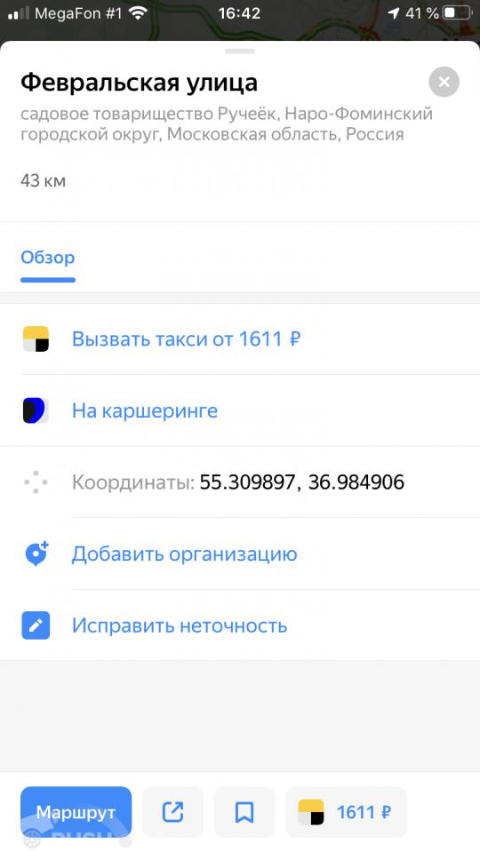 Продаётся  дом/дача 244.9 кв.м.  за 6 000 000 руб