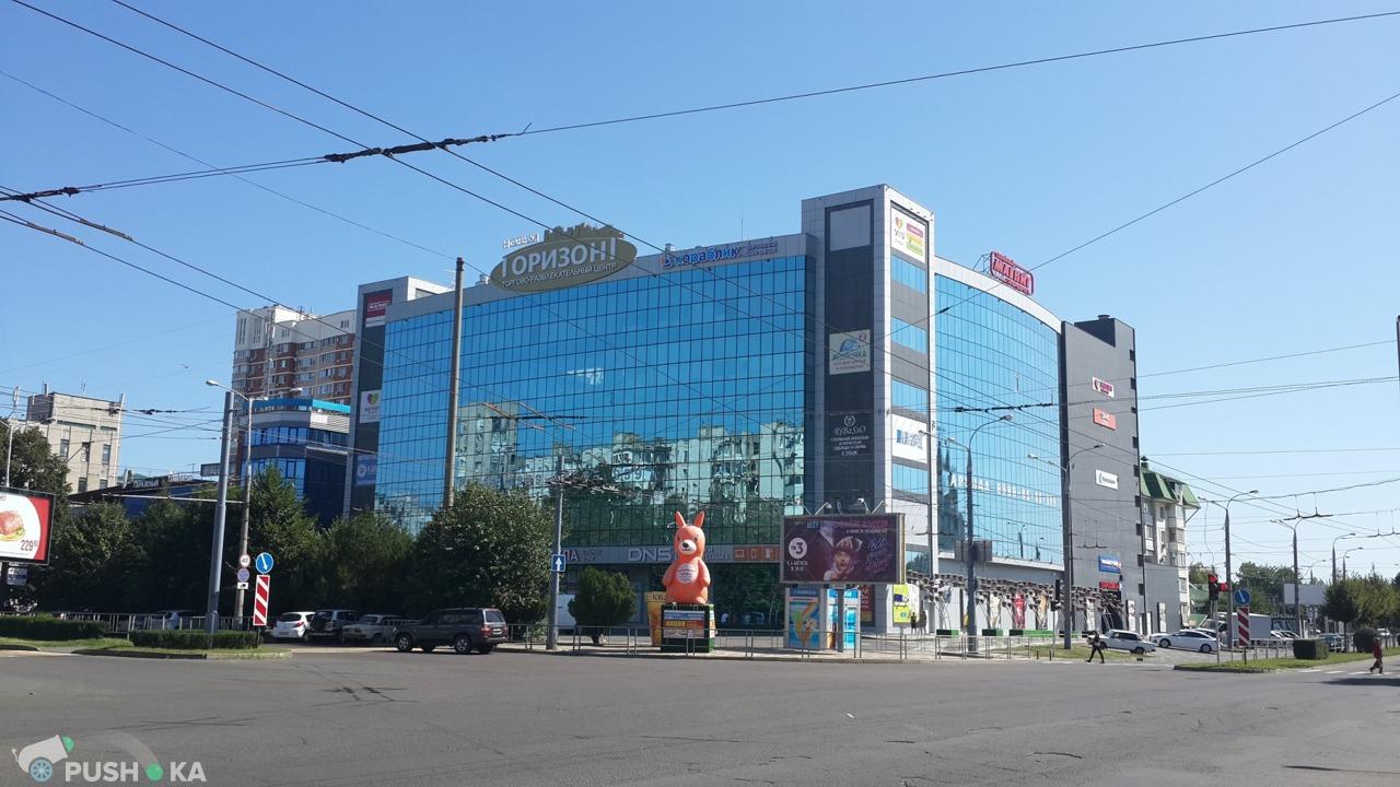 Купить двухкомнатную квартиру г Краснодар, ул им Тюляева, д 13  - World Real Estate Service «PUSH-KA», объявление №154