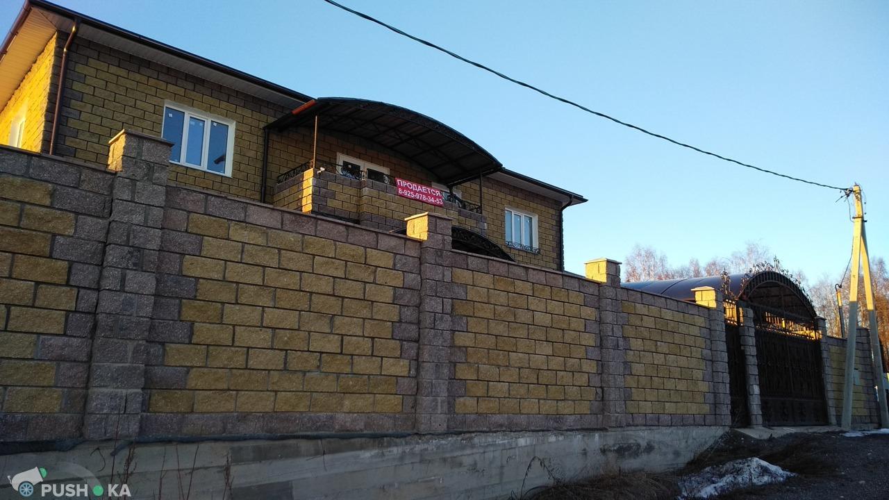 Продаётся  коттедж 424.0 кв.м.  за 6 500 000 руб
