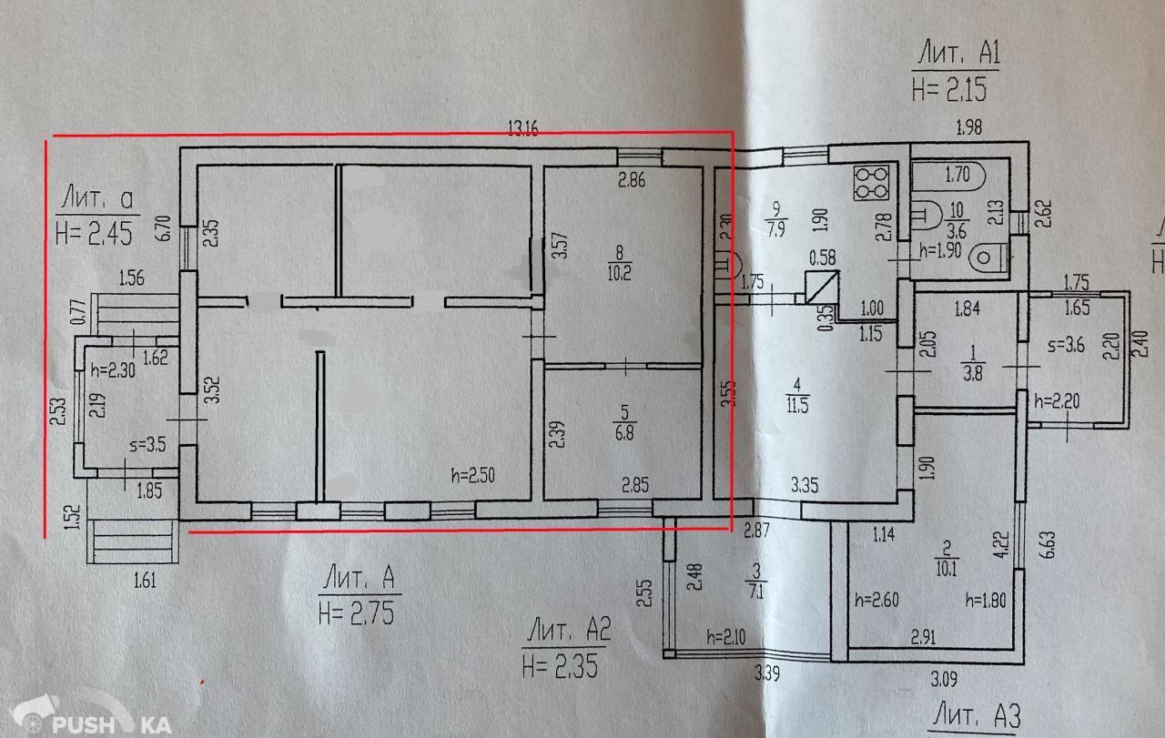 Продаётся  часть дома 53.0 кв.м.  за 1 950 000 руб