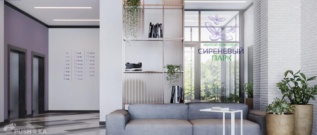 Продаётся 1-комнатная квартира в новостройке 39.0 кв.м. этаж 12/24 за 9 000 000 руб