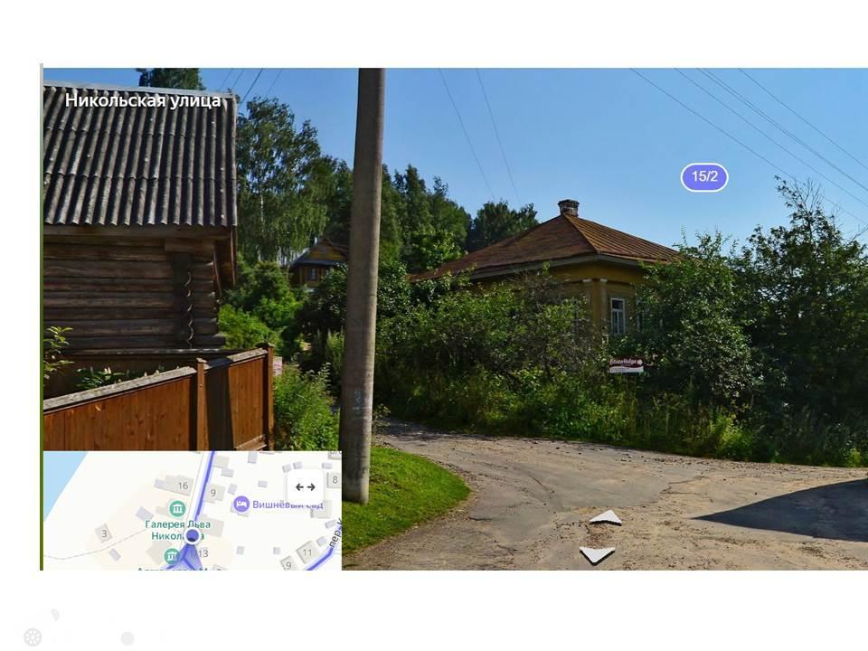 Продаётся  дом/дача 135.0 кв.м.  за 5 990 000 руб