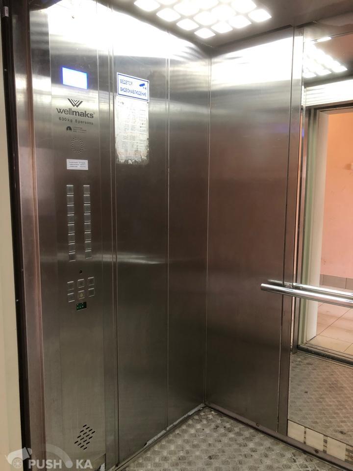 Продаётся 2-комнатная квартира 89.0 кв.м. этаж 9/16 за 4 350 000 руб