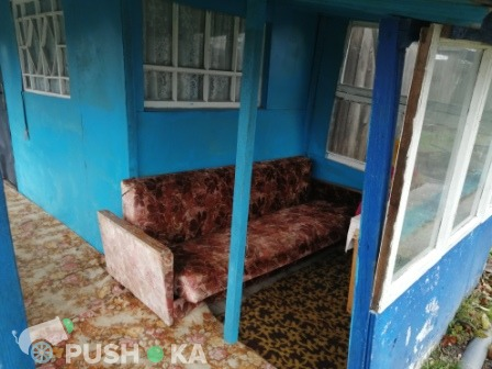 Продаётся  дом/дача 144.0 кв.м.  за 2 600 000 руб