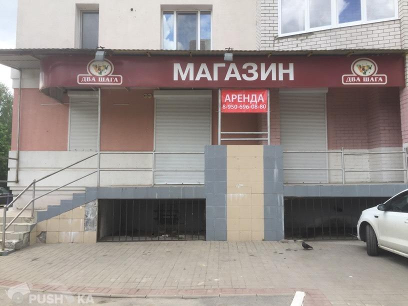 Сдаётся  ПСН 72.0 кв.м.  за 23 000 руб