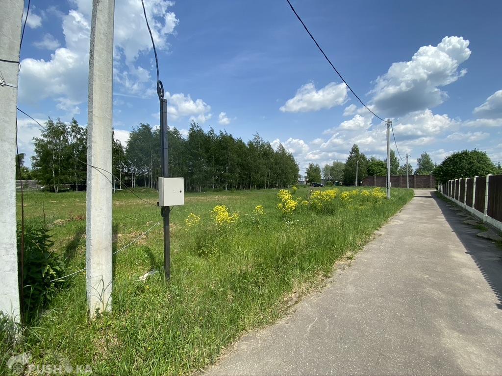 Продаётся  участок 13.0 сот. за 5 200 000 руб