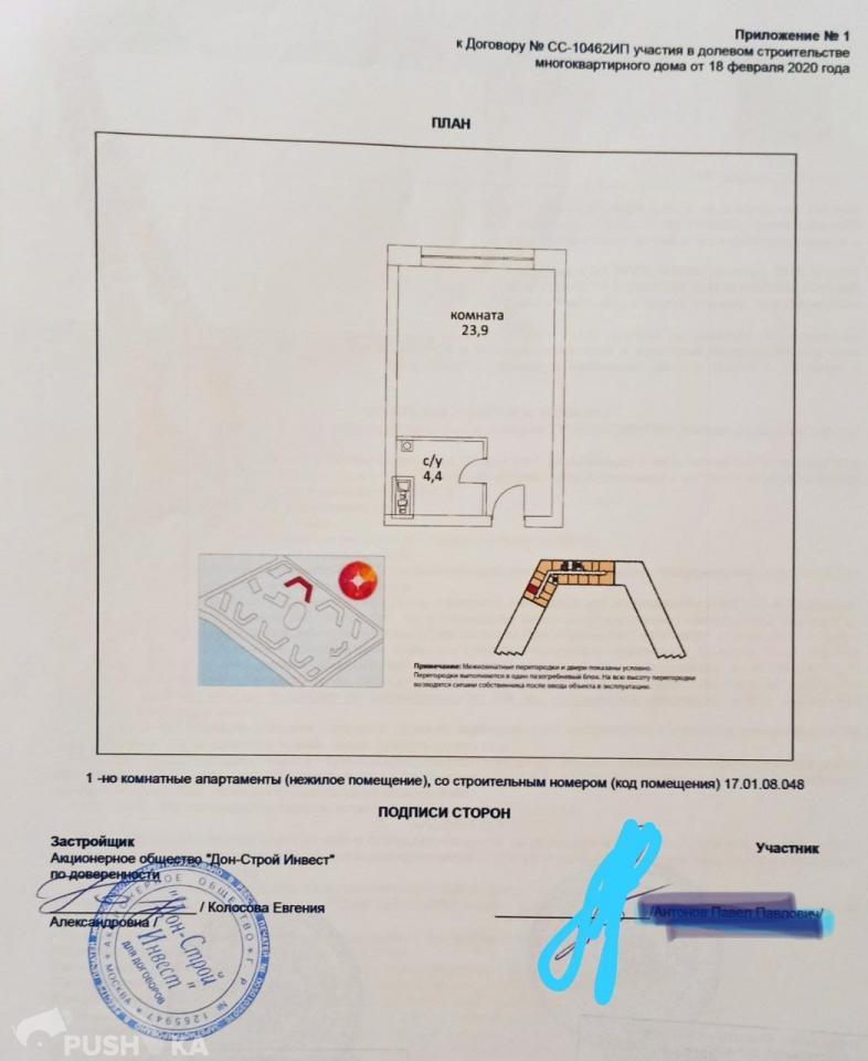 Продаётся  квартира-студия 28.0 кв.м. этаж 4/24 за 9 500 000 руб