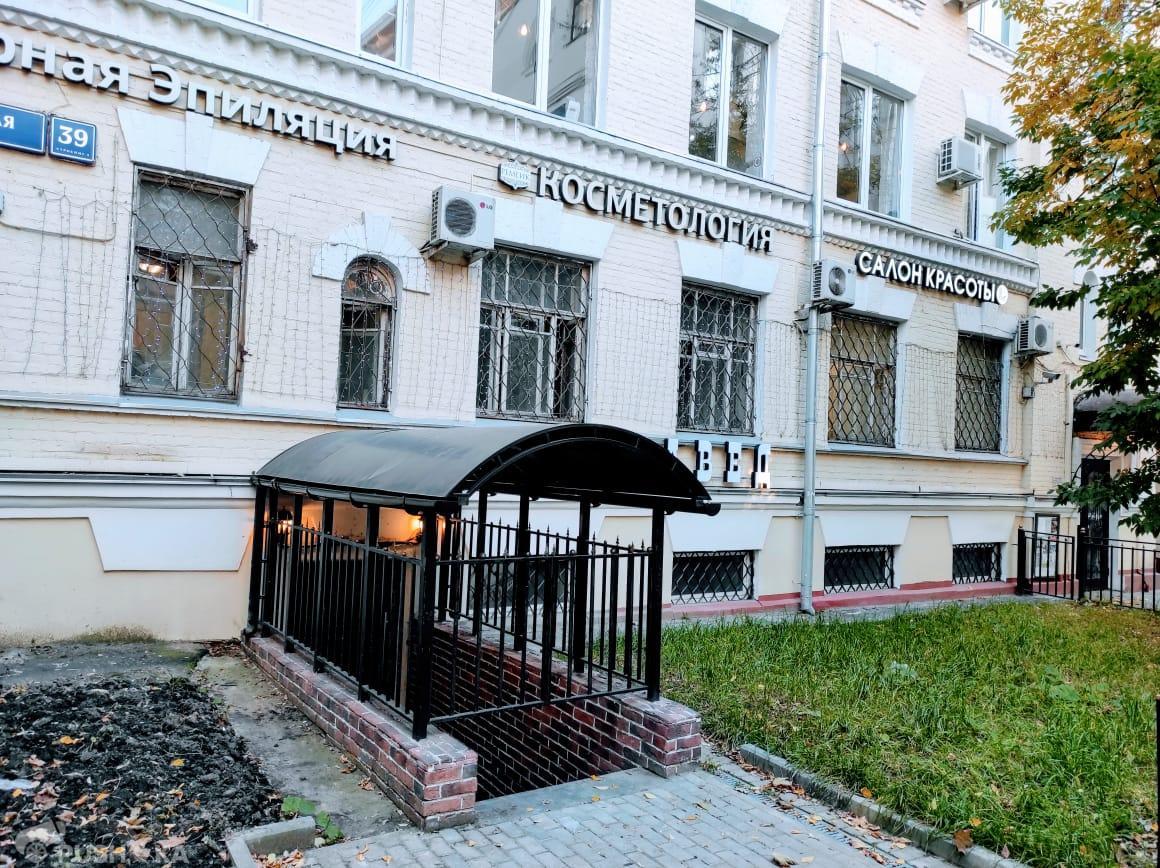Продаётся  ПСН 150.0 кв.м.  за 45 000 000 руб