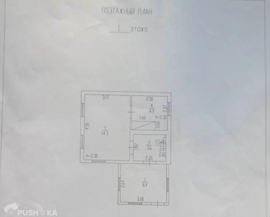 Продаётся  дом/дача 25.0 кв.м.  за 1 600 000 руб