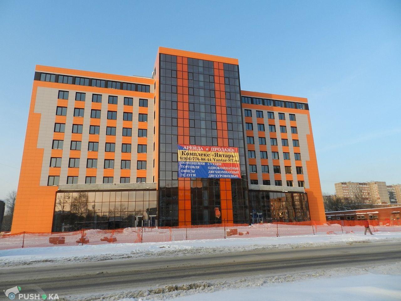 МФК «Янтарь»