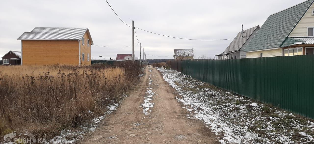 Продаётся  участок 30.0 га за 19 900 000 руб