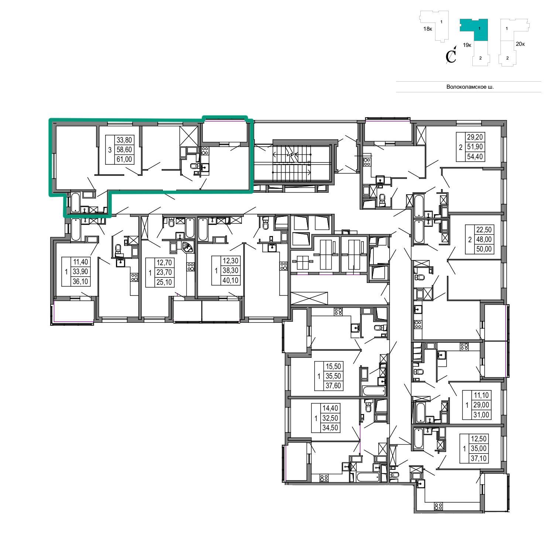 Продаётся 3-комнатная квартира в новостройке 61.0 кв.м. этаж 9/21 за 6 952 122 руб