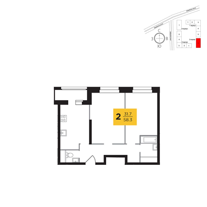 Продаётся 2-комнатная квартира в новостройке 58.3 кв.м. этаж 19/23 за 13 015 120 руб