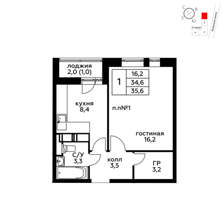 Продаётся 1-комнатная квартира в новостройке 35.6 кв.м. этаж 13/20 за 4 656 480 руб