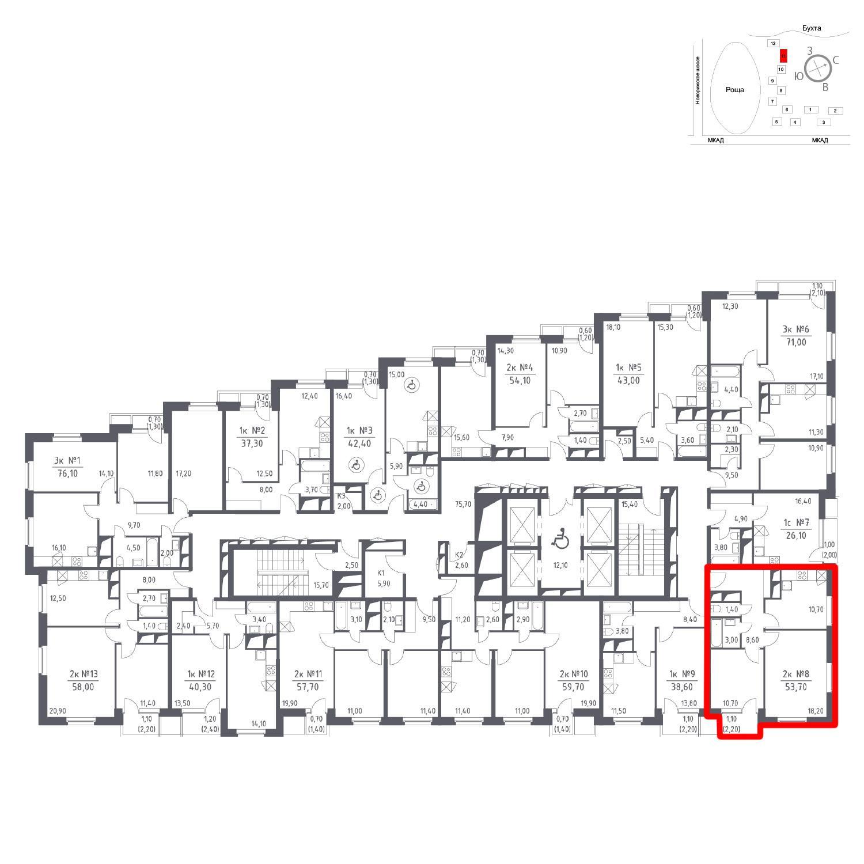 Продаётся 2-комнатная квартира в новостройке 53.7 кв.м. этаж 26/33 за 0 руб