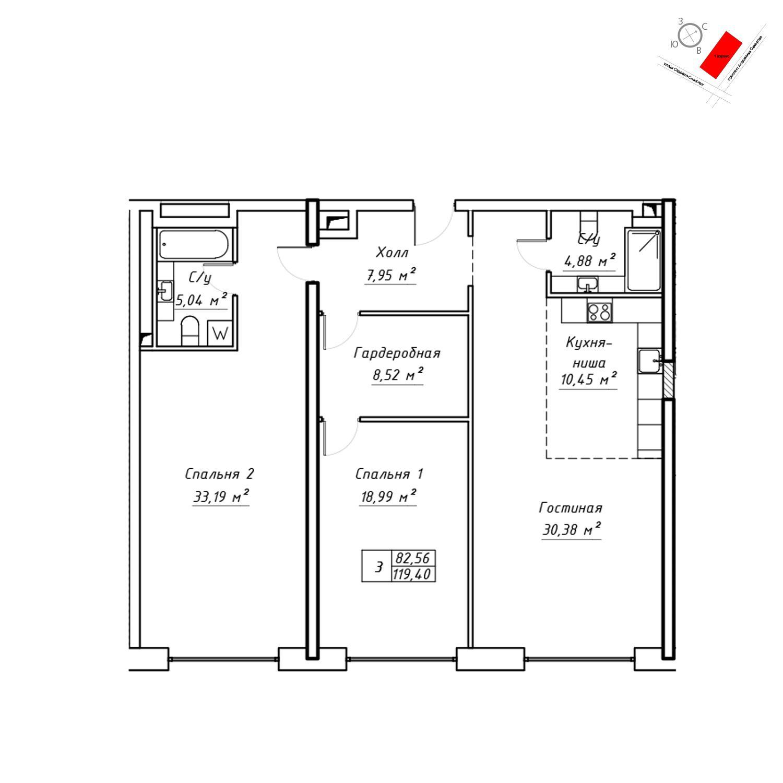 Продаётся  квартира-студия 120.8 кв.м. этаж 7/19 за 63 420 000 руб