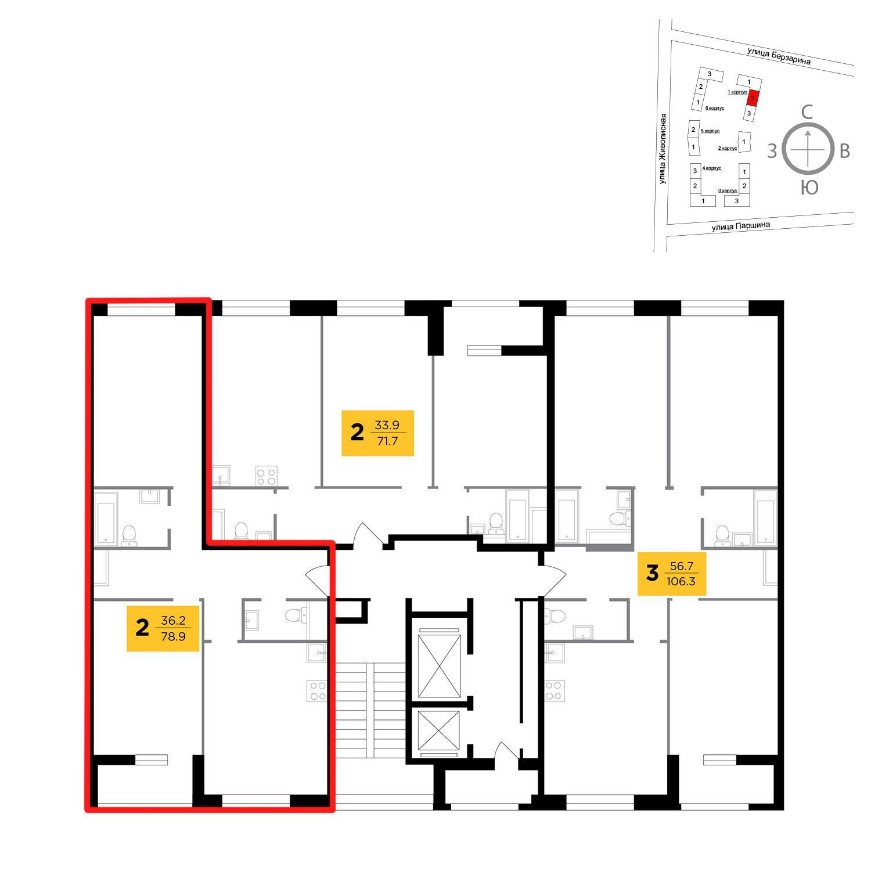 Продаётся 2-комнатная квартира в новостройке 78.9 кв.м. этаж 10/20 за 27 034 257 руб