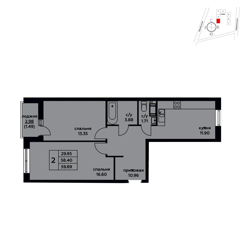 Продаётся 2-комнатная квартира в новостройке 59.9 кв.м. этаж 6/9 за 6 516 032 руб