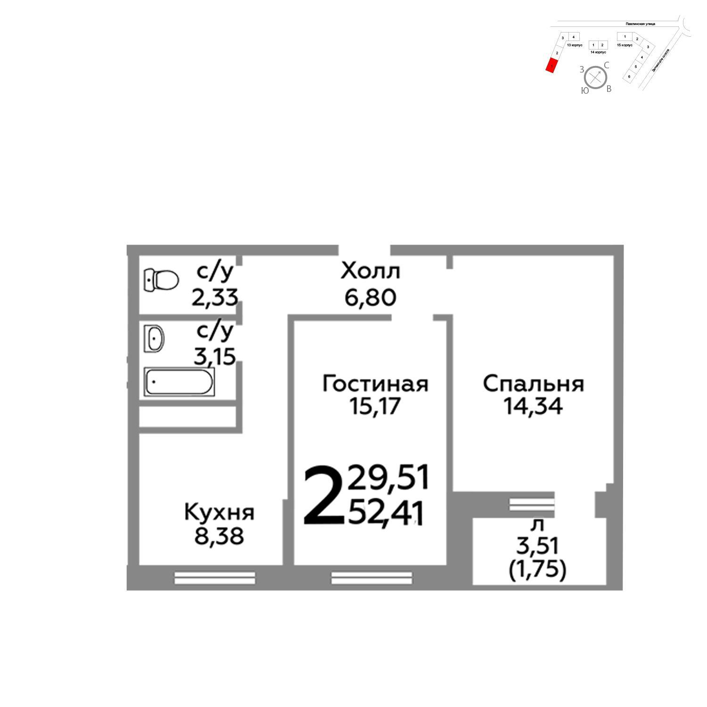 Продаётся 2-комнатная квартира в новостройке 52.4 кв.м. этаж 15/22 за 4 925 600 руб
