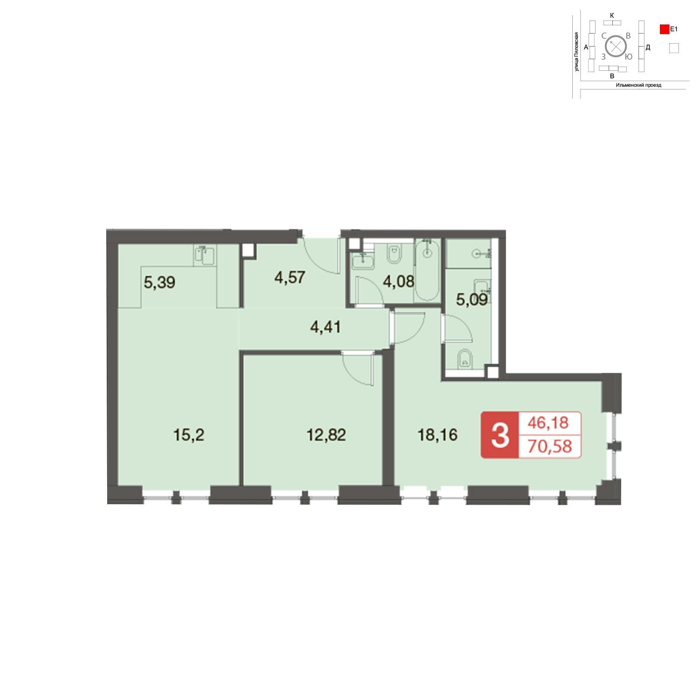 Продаётся 2-комнатная квартира в новостройке 70.6 кв.м. этаж 21/43 за 15 334 069 руб