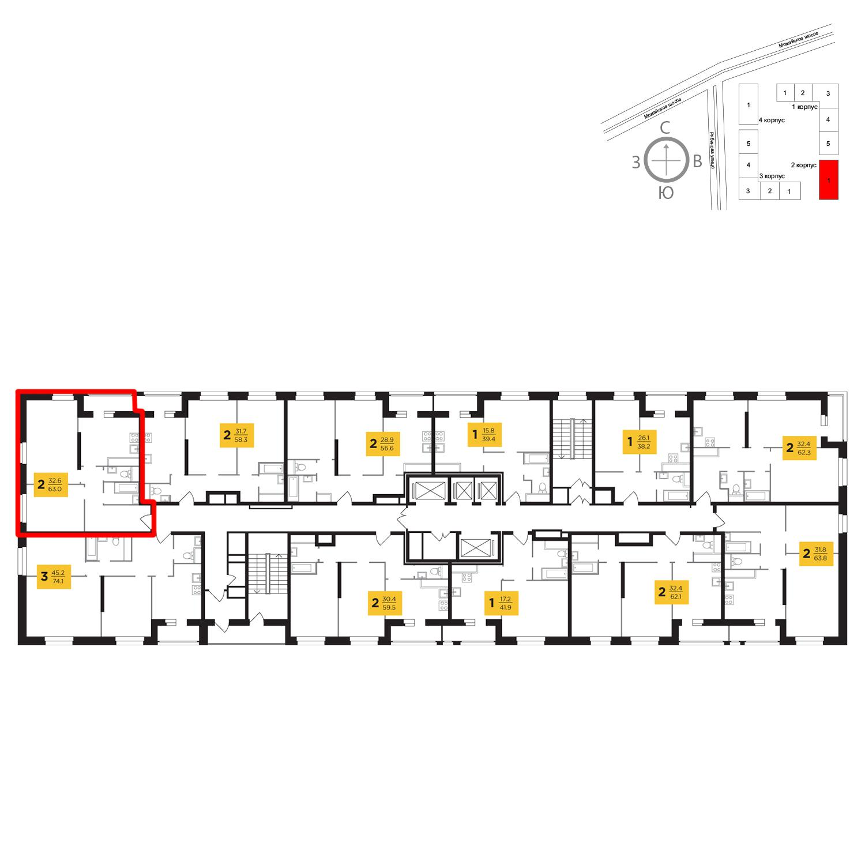 Продаётся 2-комнатная квартира в новостройке 63.0 кв.м. этаж 19/23 за 14 519 714 руб