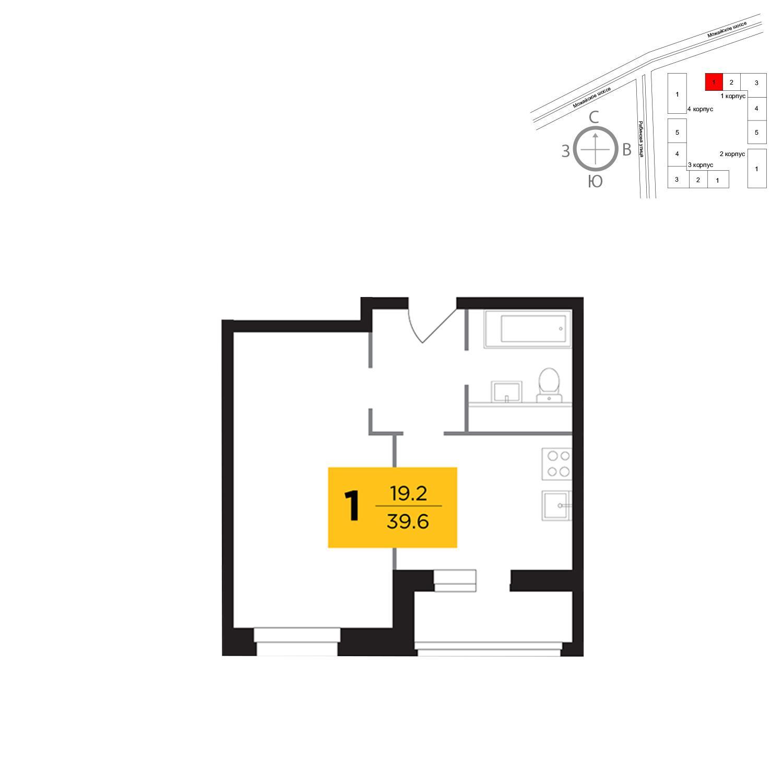 Продаётся 1-комнатная квартира в новостройке 39.6 кв.м. этаж 22/22 за 9 493 634 руб