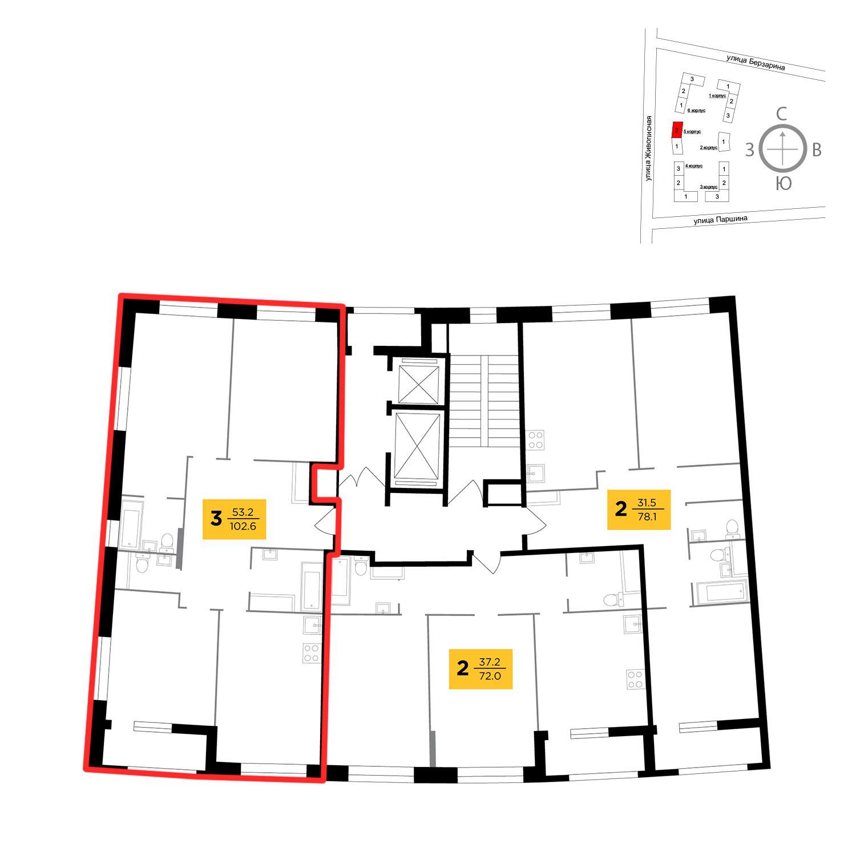 Продаётся 3-комнатная квартира в новостройке 102.4 кв.м. этаж 11/13 за 42 174 603 руб