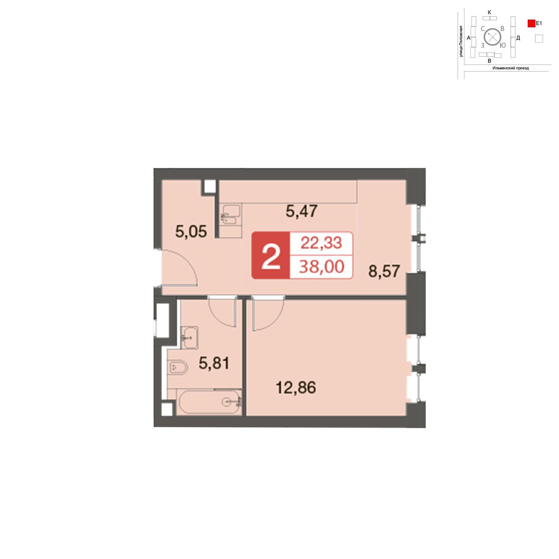 Продаётся 1-комнатная квартира в новостройке 38.0 кв.м. этаж 13/43 за 9 433 500 руб